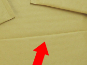 アウトレットクッション封筒